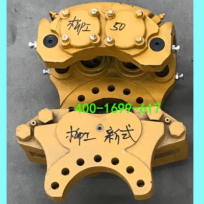 柳工30/50装载机配件 制动系统 新式制动钳 刹车钳 制动器总成