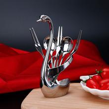 创意天鹅座锌合金水果叉 咖啡勺套装底座天鹅座组合家用餐具套装