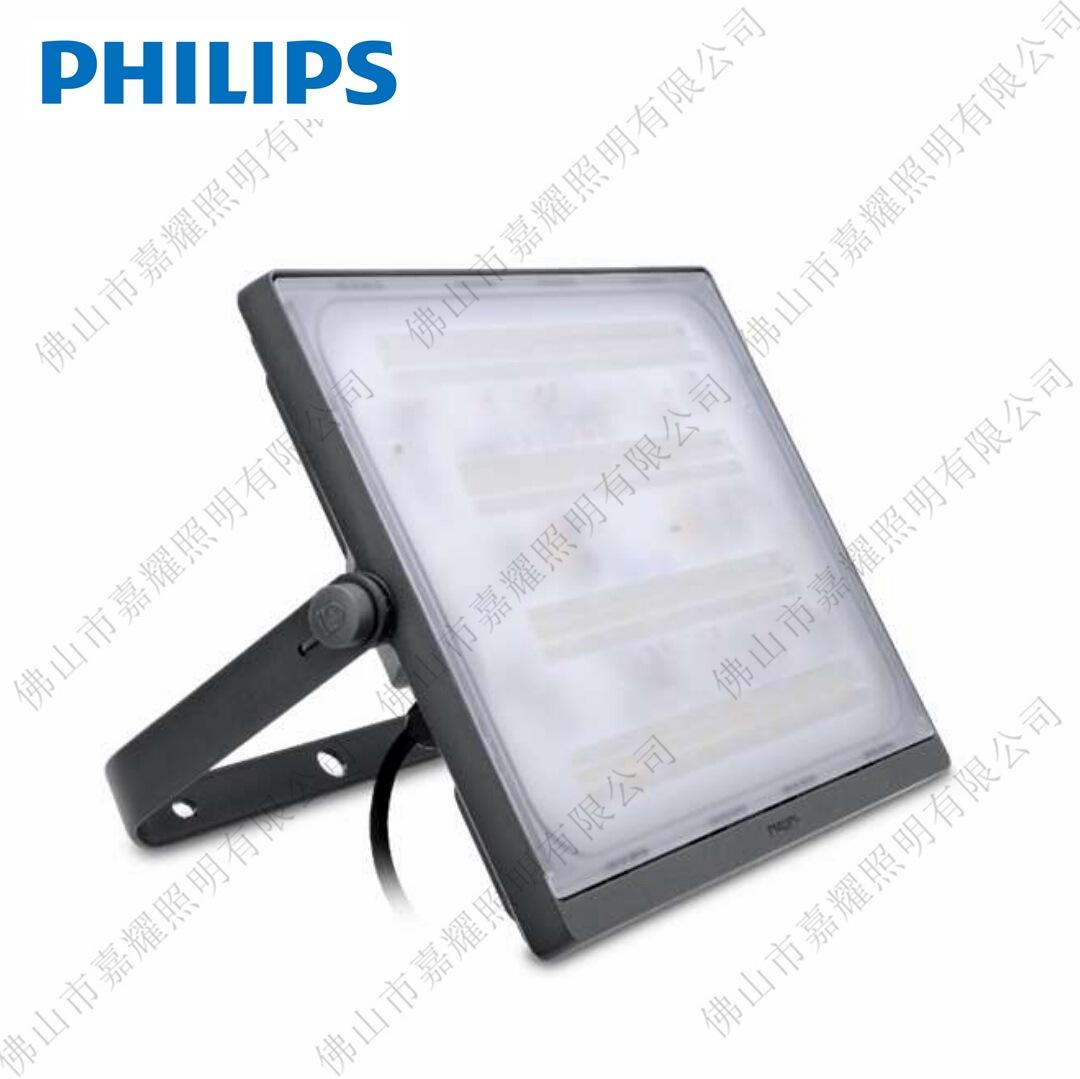 PH BVP176 200W LED投光灯1