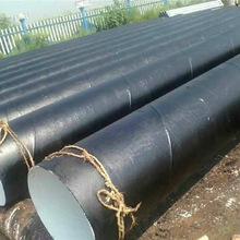 供应IPN8710防腐供水螺旋钢管 外涂料环氧煤沥青防腐螺旋缝钢管