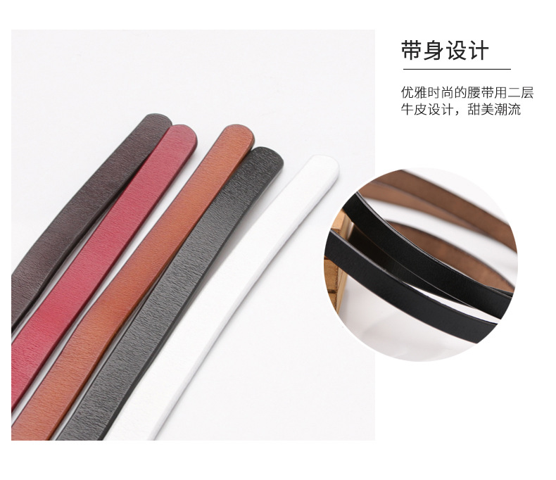 Korean new ladies leather thin belt fashion belt youth decoration black small belt wholesale nihaojewelry NHJN234932