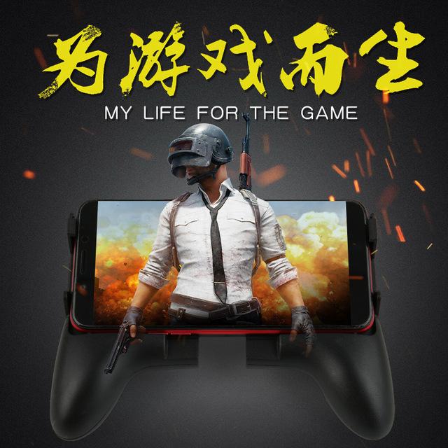 厂家直销 新款手游手机游戏手柄 电脑游戏手柄 游戏神器游戏手柄