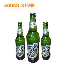 500ml*12瓶夜场?#30452;?#21860;酒  嘉士伯?#30452;?#29942;装啤酒 进口原浆?#30452;?#21860;酒