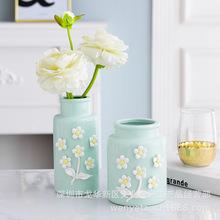 花店干花水培插花资材 陶瓷小花瓶花器 办公室家居房间桌面装饰品