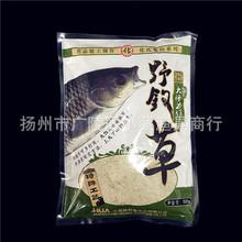 化绍新 化氏鱼饵 野钓草 草鱼饵料鱼食添加剂 50包一件