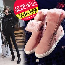 外貿腳肥腳寬大碼女鞋41-42雪地靴女2018新款厚底歐美40碼羊皮毛