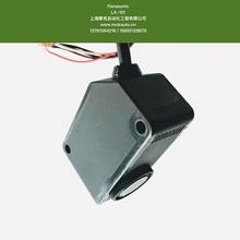 现货松下Panasonic色标传感器3色LED光电开关LX-101放大器内置
