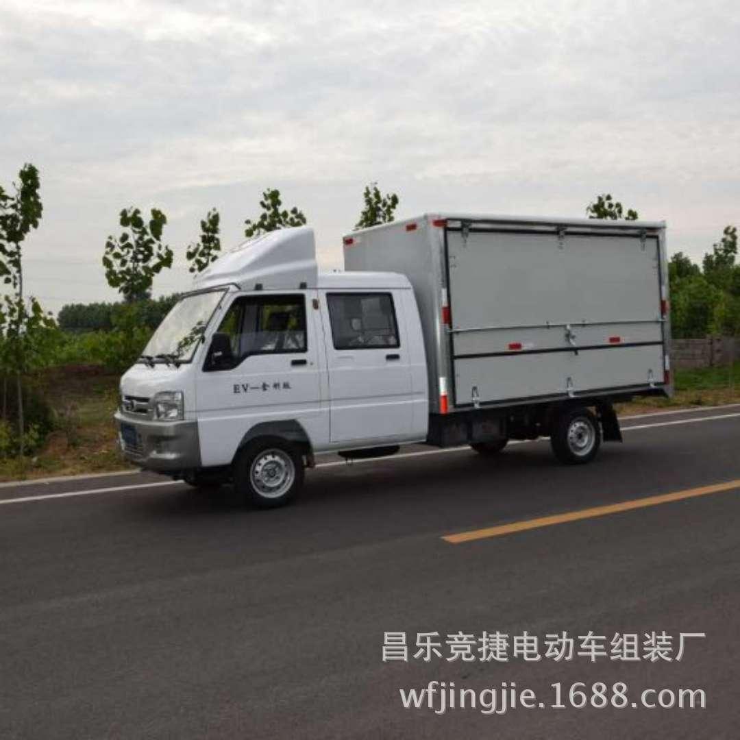厂家定制驭菱双排电动货车混合动力电动货车电动搬运车电动厢货车