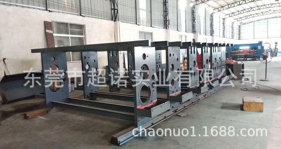全自動雙色印刷開槽模切機CN-A2系列 紙箱印刷機 高速水墨印刷機