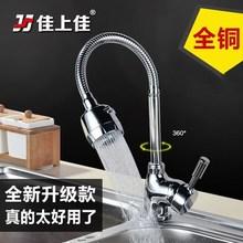 厨房水龙头家用简约洗菜盆冷热不锈钢双出室内卫生间水笼头洗