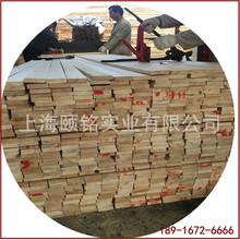 物流木条|物流打包木条|木托盘料|托盘脚墩木块加工