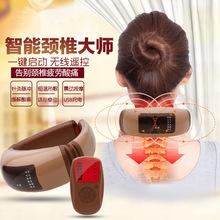 厂家直销智能电动遥控护颈仪电脉冲震动热敷颈椎按摩仪颈椎理疗仪