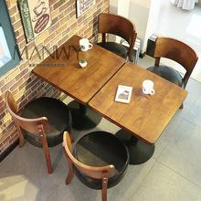 咖啡厅桌椅 休闲实木餐桌椅餐饮茶餐厅 甜品店一桌两椅组合奶茶店