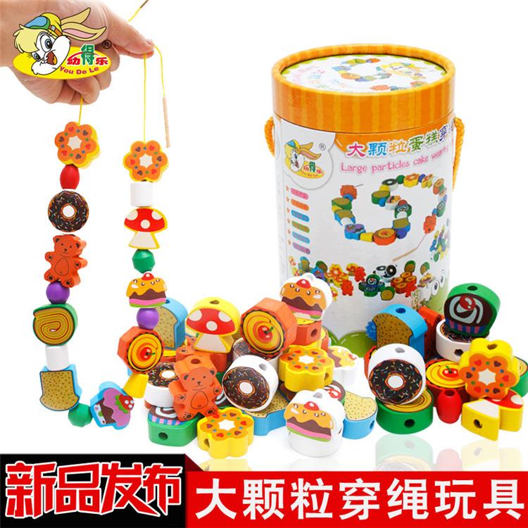 宝宝串珠婴幼儿童早教益智男女孩穿绳线穿珠子益智力水果蛋糕玩具
