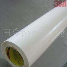 3M82603,3M82605,3M82610,3M82612双面胶带 3M胶带 现货特价供应