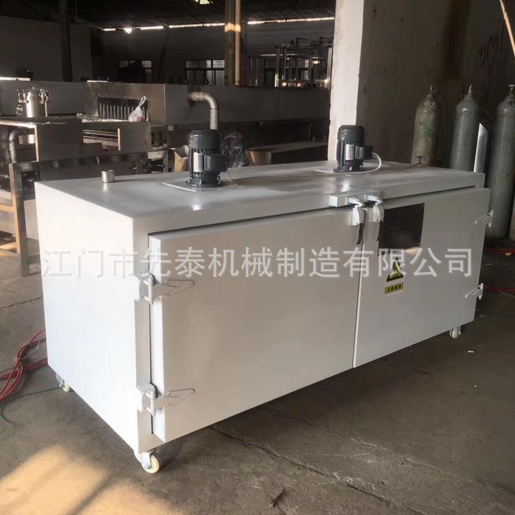 热风循环烘干箱_江门纺织布料工业烘箱涤纶纤维干燥箱热风循环生产厂家