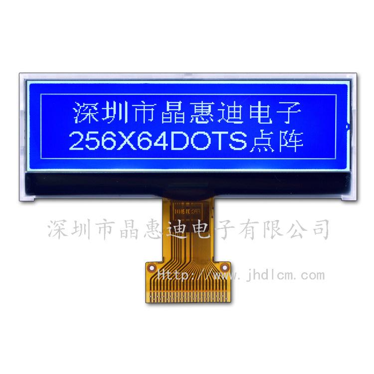 3.2寸/液晶屏/256x64/点阵/LCD/STN/并口/SPI/负显/COG/显示器