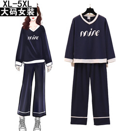 Spring wear new fat MM large size wide-legged trousers two-piece fashion leisure sports suit
