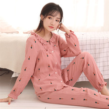 New autumn cotton long-sleeved pajamas home service female sweet round neck cardigan home clothes suit
