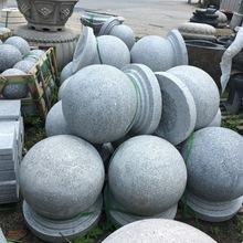 石材雕刻圓球定做50公分擋車石圓球公園廣場擺放石雕阻礙石球