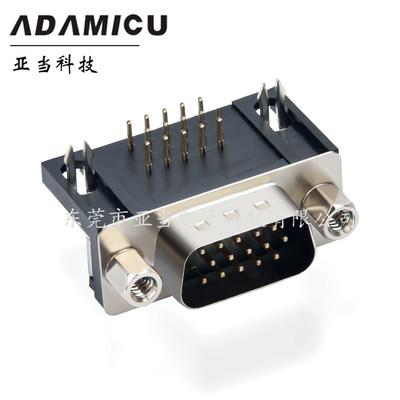 [清仓]VGA连接器HDR15公 8.89铆合专业连接器生产厂家 VGA插头
