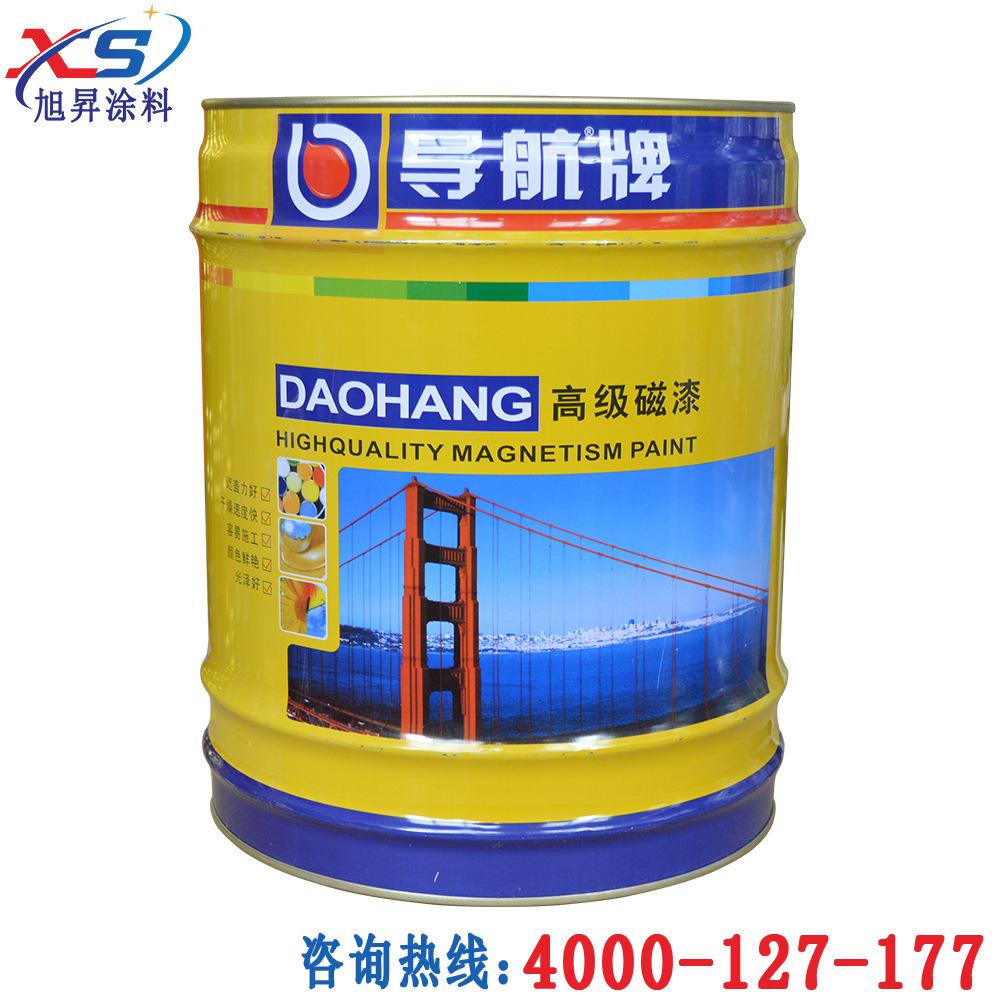【厂家直销】导航牌10公斤酚醛调合漆 大红防锈漆,油漆