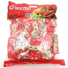 修文酱鸭舌 独立小包装称重 1袋2斤