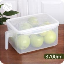 ?#25214;?700ML 带手柄冰箱收纳盒杂粮密封盒 食品保鲜盒微波可用
