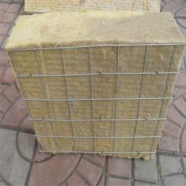 B供应外墙施工吸音岩棉板 50mm厚防火玄武岩高密度干挂岩棉保温板