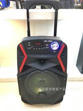 手提拉杆户外音响插卡广场舞便携移动大功率8寸大音箱工厂直销