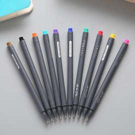 勾线笔彩色0.38mm超细极细套装手绘儿童绘画美术水彩色笔SR153