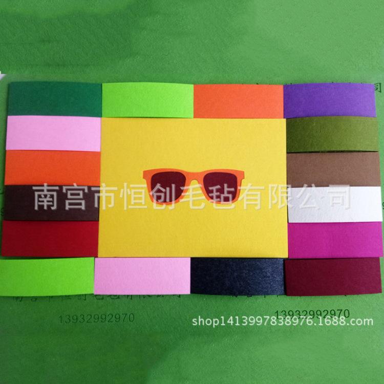 彩色毛毡布眼镜垫太阳镜墨镜展示架眼镜店装饰道具眼睛垫个性展饰