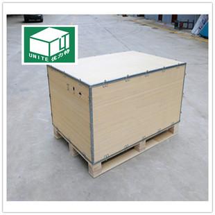 优力特木箱木质包装箱 仪器设备包装木箱  重型器械运输包装 定制