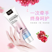 Babamei red pomegranate hand cream anti-drying moisturizing giant hydrating water refreshing and not greasy skin care products