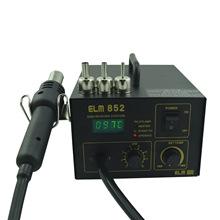 852气泵式数显BGA拆焊无铅防静电焊台手机电脑维修工具热风拆焊台