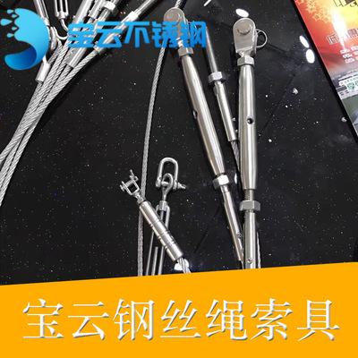 304不锈钢钢丝绳索具定制18mm不锈钢钢丝绳索具加工定制