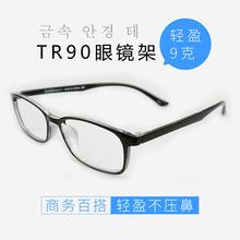 2018外贸跨境新款TR90眼镜框 全框近视眼镜男女复古文艺镜架批发