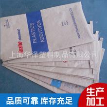 编织袋厂家批发标准厚度塑料蛇皮袋定做 手工加工