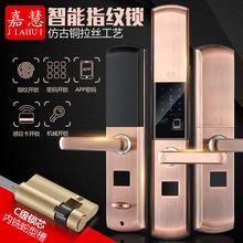 廠家直銷滑蓋密碼指紋鎖刷卡感應智能家用密碼鎖遠程臨時秘鑰APP