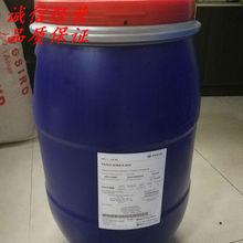 TEGO900適用環氧絲印紡織品油墨的聚醚硅油消泡劑