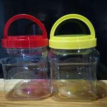 蜂蜜瓶批发 4斤装手提透明 蜂蜜塑料瓶pet圆形  2kg方形收纳罐