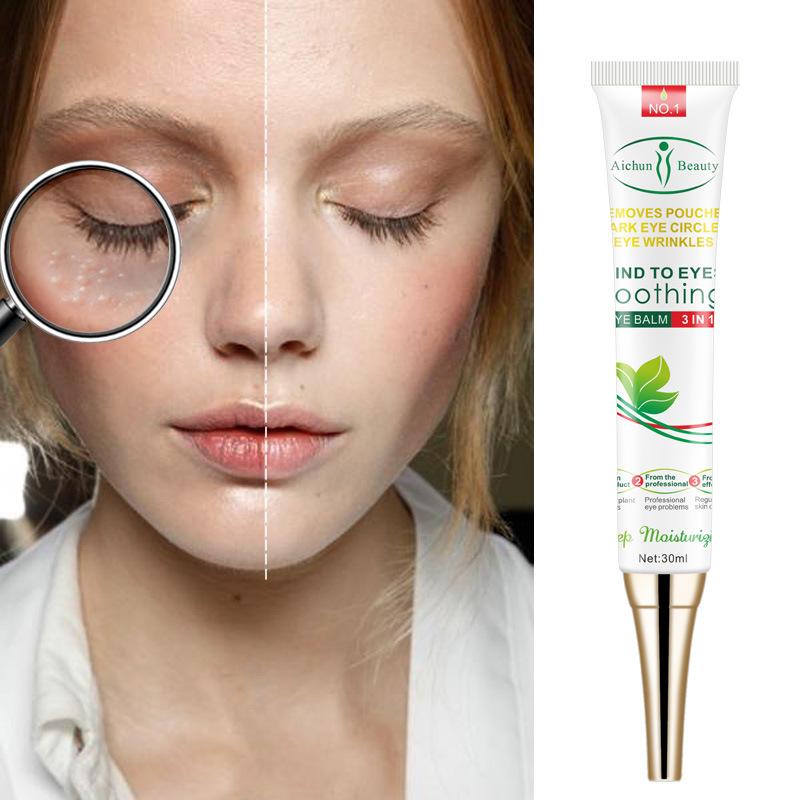 Cross border Aichun plant essence eye cream cream eye care 30g eye cream black eye Eye cream