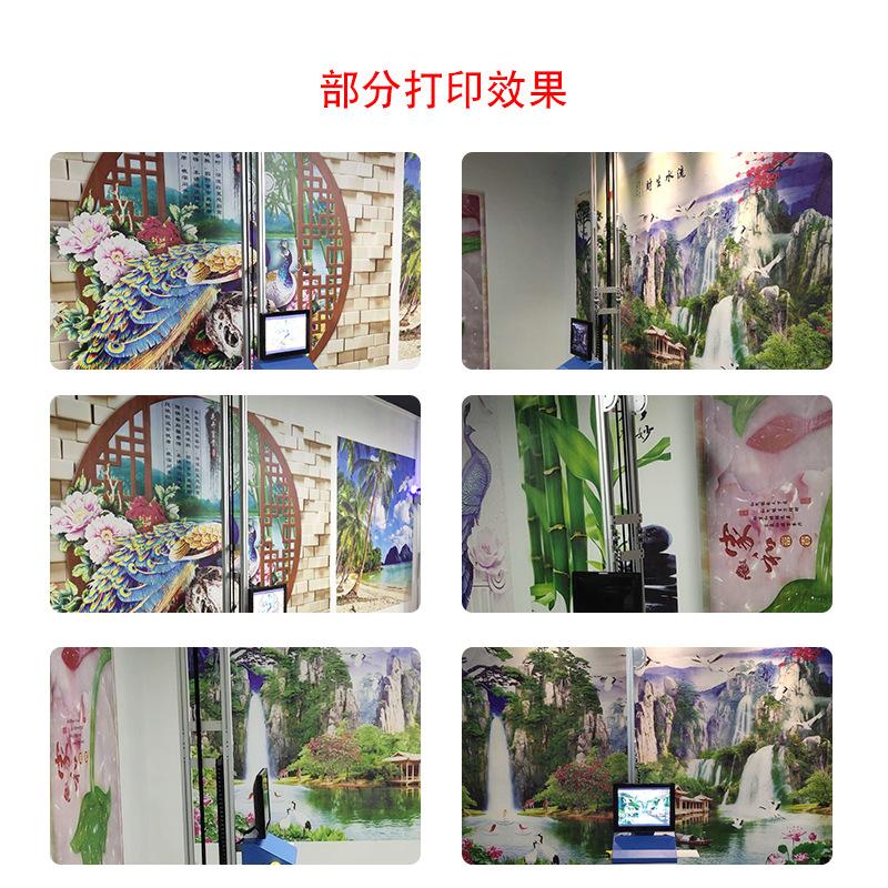 厂家直销全自动5d壁画浮雕背景墙彩绘喷绘机3d党建文化墙体打印机