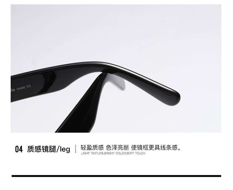 Plastic Fashion  glasses  (C1)  Fashion Jewelry NHFY0697-C1