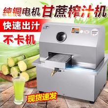 粤华商用台式电动甘蔗榨汁机不锈钢甘蔗机全自动储电池甘蔗压榨机