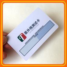 测紫外线强度PVC卡片变色油墨定制LOGO印刷UV紫外线灯光测试