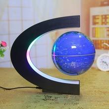 创意磁悬浮礼品 磁悬浮摆件 磁悬浮地球仪 定制磁悬浮产品3寸6寸