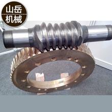 厂家加工蜗轮 蜗轮蜗杆 涡轮 涡轮蜗杆 定做各类非标蜗轮