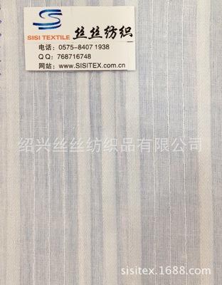 【丝丝纺织】现货供应 厂家直销 春夏女装上衣童装提花面料