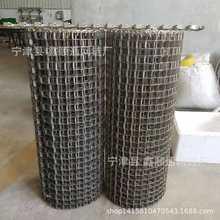 厂家直销长城网带 梯形传动不锈钢网带  耐腐蚀马蹄链网